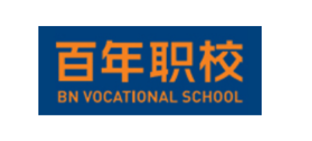 BN Vocational School logo