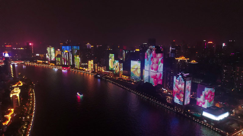 Philips Lighting Signify Guangzhou Pearl River