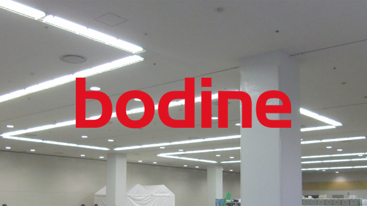 Bodine BSL06M5 – LED Downlight Emergency Innovation