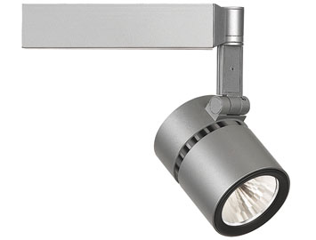 Lightolier Track Lighting Signify