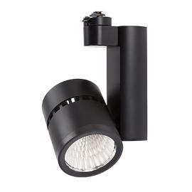 Lightolier 6271 Track Lighting Head